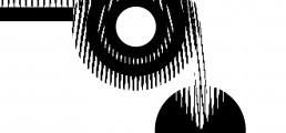 animation imprimer 06 258x120 Des illusions doptiques animées à imprimer  fun 3 divers